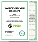 Certificat TechWireGroup